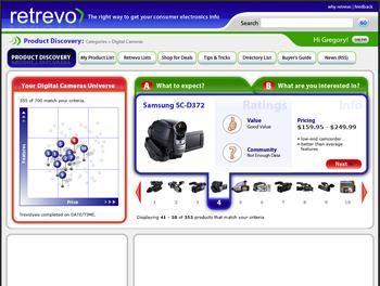 Retrevo_new_screenshot
