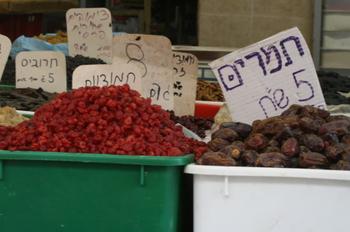 Tel_aviv_market_59